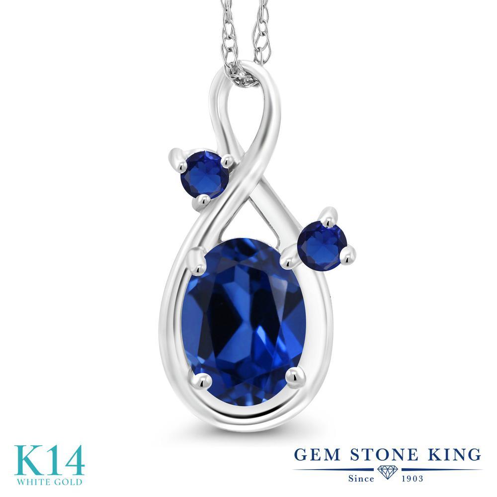 Gem Stone King 0.99カラット シミュレイテッド サファイア 14金 ホワイトゴールド(K14) ネックレス ペンダント レディース シンプル 金属アレルギー対応 誕生日プレゼント