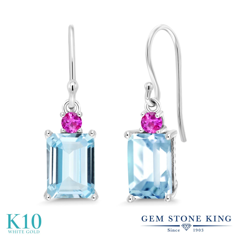 Gem Stone King 2.96カラット 天然 アクアマリン ピンクサファイア 10金 ホワイトゴールド(K10) ピアス レディース 大粒 ぶら下がり フレンチワイヤー 天然石 3月 誕生石 金属アレルギー対応 誕生日プレゼント