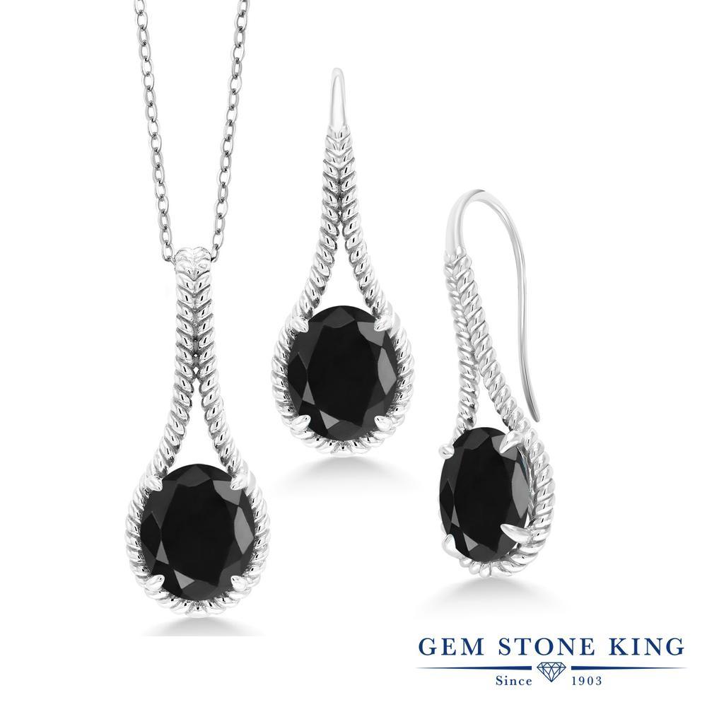 Gem Stone King 13.2カラット 天然 ブラックサファイア シルバー925 ペンダント&ピアスセット レディース 大粒 シンプル フレンチワイヤー 天然石 9月 誕生石 金属アレルギー対応 誕生日プレゼント