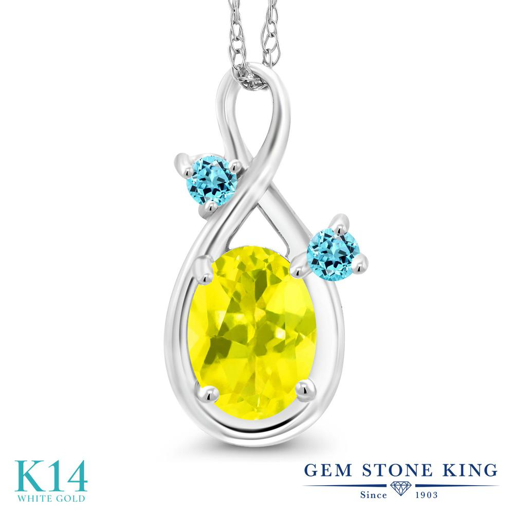 Gem Stone King 0.9カラット 天然石 ミスティックトパーズ (イエロー) シミュレイテッド スカイブルートパーズ 14金 ホワイトゴールド(K14) ネックレス ペンダント レディース シンプル 天然石 金属アレルギー対応 誕生日プレゼント