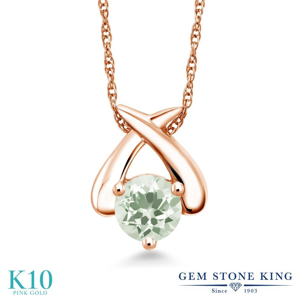 Gem Stone King 0.8カラット 天然 プラジオライト (グリーンアメジスト) 10金 ピンクゴールド(K10) ネックレス ペンダント レディース 一粒 シンプル 天然石 金属アレルギー対応 誕生日プレゼント