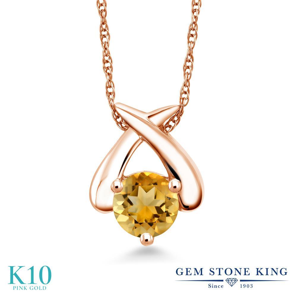 Gem Stone King 0.8カラット 天然 シトリン 10金 ピンクゴールド(K10) ネックレス ペンダント レディース 一粒 シンプル 天然石 11月 誕生石 金属アレルギー対応 誕生日プレゼント