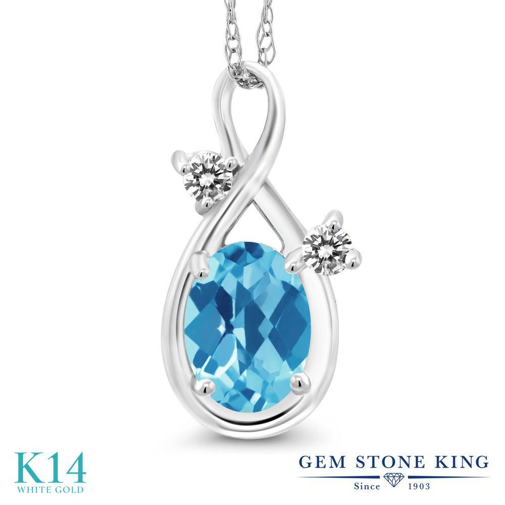 Gem Stone King 1.02カラット 天然 スイスブルートパーズ 天然 ダイヤモンド 14金 ホワイトゴールド(K14) ネックレス ペンダント レディース シンプル 天然石 11月 誕生石 金属アレルギー対応 誕生日プレゼント