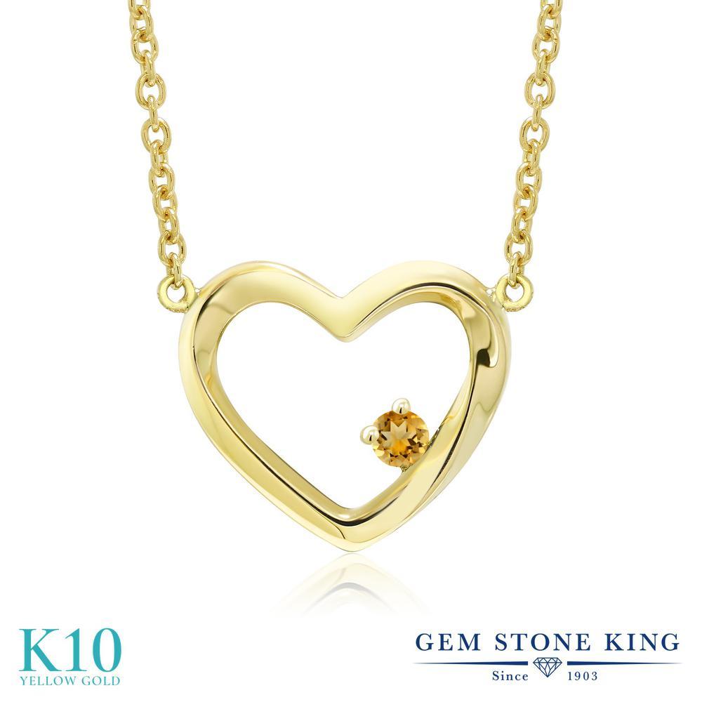Gem Stone King 0.04カラット イエローシトリン 10金 イエローゴールド(K10) ネックレス レディース 小粒 一粒 シンプル 11月 誕生石 金属アレルギー対応 誕生日プレゼント