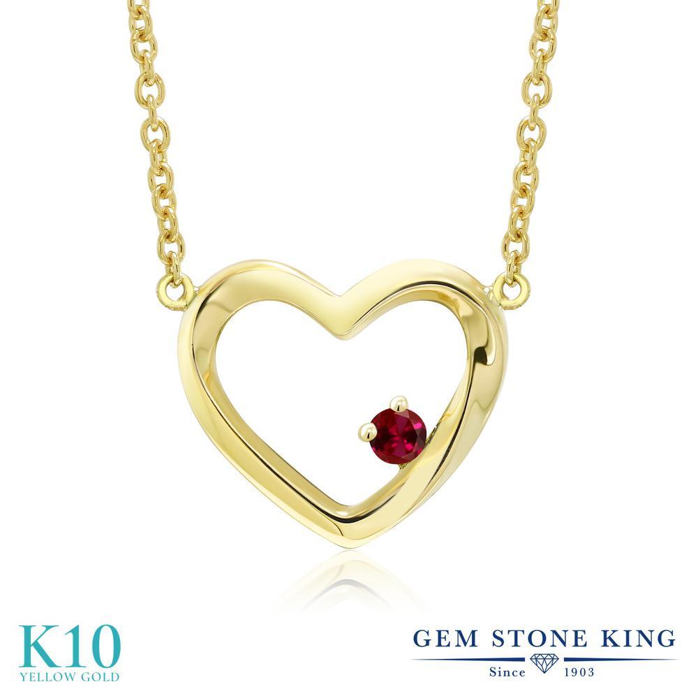 Gem Stone King 0.05カラット 合成ルビー 10金 イエローゴールド(K10) ネックレス レディース 小粒 一粒 シンプル 金属アレルギー対応 誕生日プレゼント