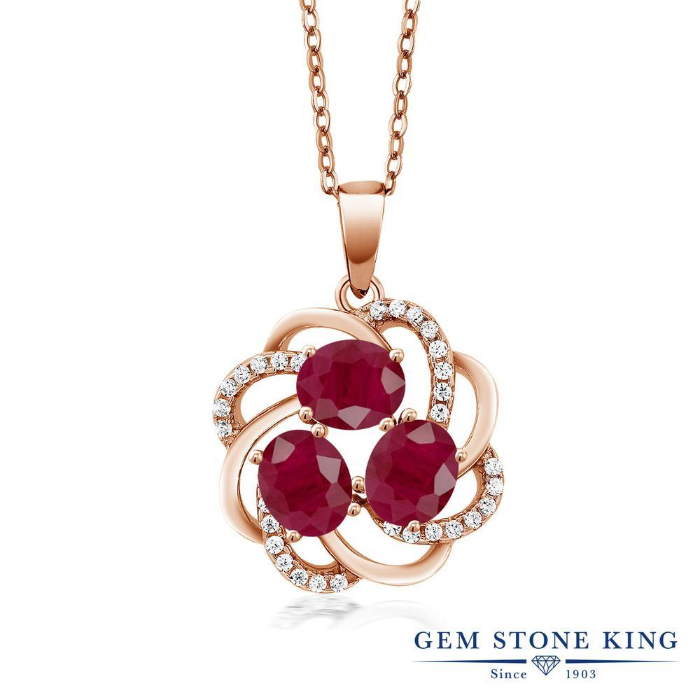 Gem Stone King 2.15カラット 天然 ルビー シルバー925 ピンクゴールドコーティング ネックレス ペンダント レディース 天然石 7月 誕生石 金属アレルギー対応 誕生日プレゼント