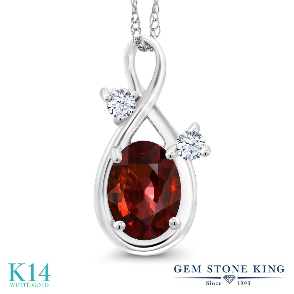 Gem Stone King 1.33カラット 天然石 ジルコン (チョコレートブラウン) 合成ホワイトサファイア (ダイヤのような無色透明) 14金 ホワイトゴールド(K14) ネックレス ペンダント レディース 大粒 シンプル 天然石 金属アレルギー対応 誕生日プレゼント