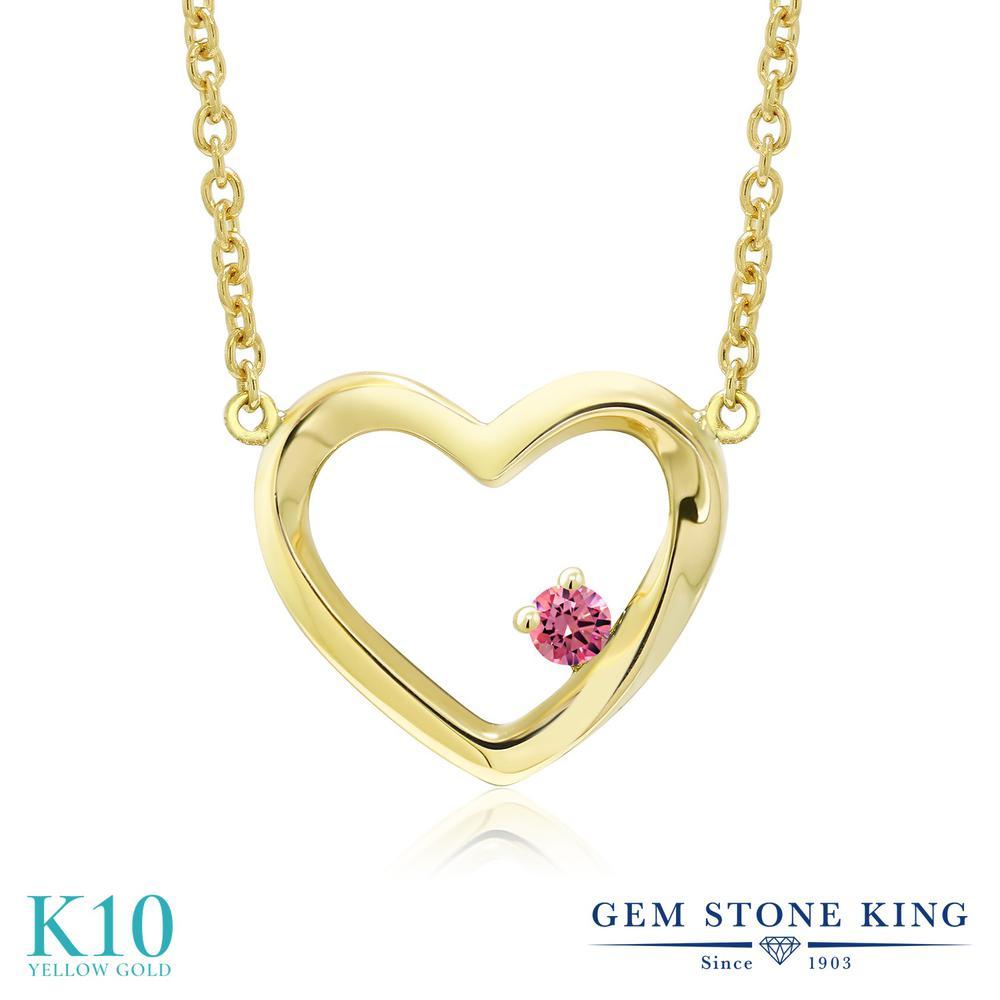 Gem Stone King スワロフスキージルコニア (ファンシーピンク) 10金 イエローゴールド(K10) ネックレス レディース CZ 小粒 一粒 シンプル 金属アレルギー対応 誕生日プレゼント
