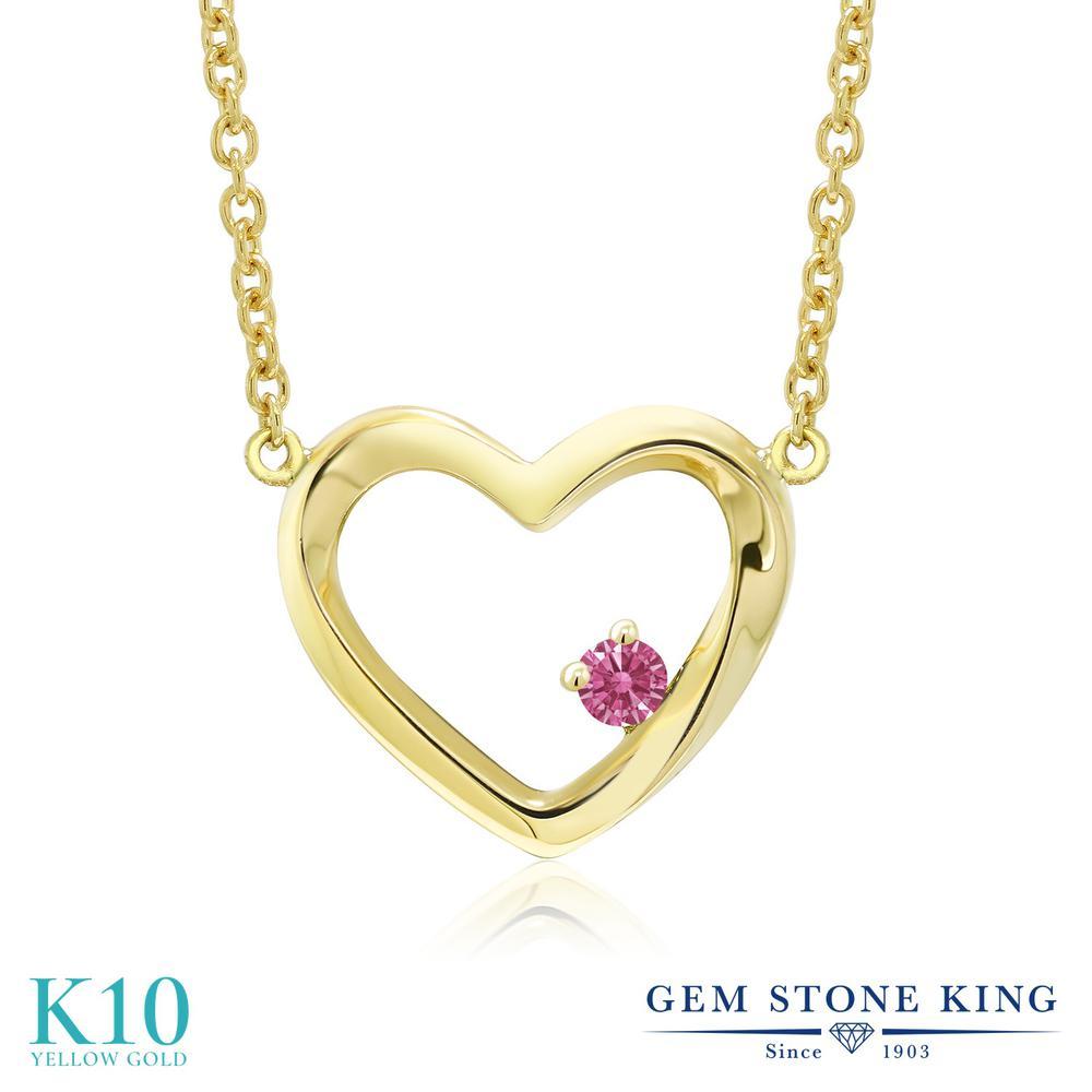 Gem Stone King スワロフスキージルコニア (レッド) 10金 イエローゴールド(K10) ネックレス レディース CZ 小粒 一粒 シンプル 金属アレルギー対応 誕生日プレゼント