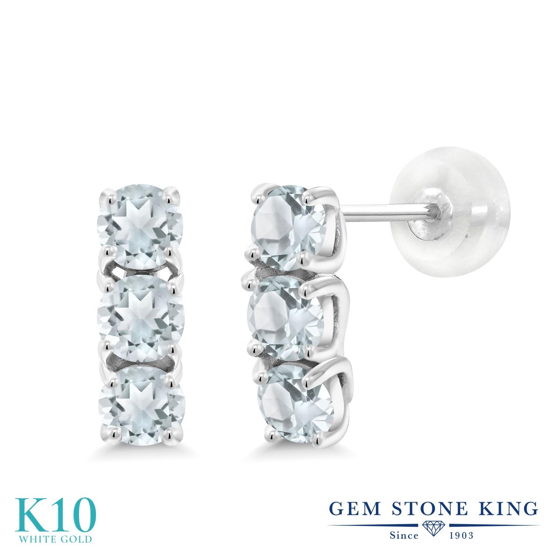 Gem Stone King 1.02カラット 天然 アクアマリン 10金 ホワイトゴールド(K10) ピアス レディース 小粒 スタッド 華奢 細身 天然石 3月 誕生石 金属アレルギー対応 誕生日プレゼント
