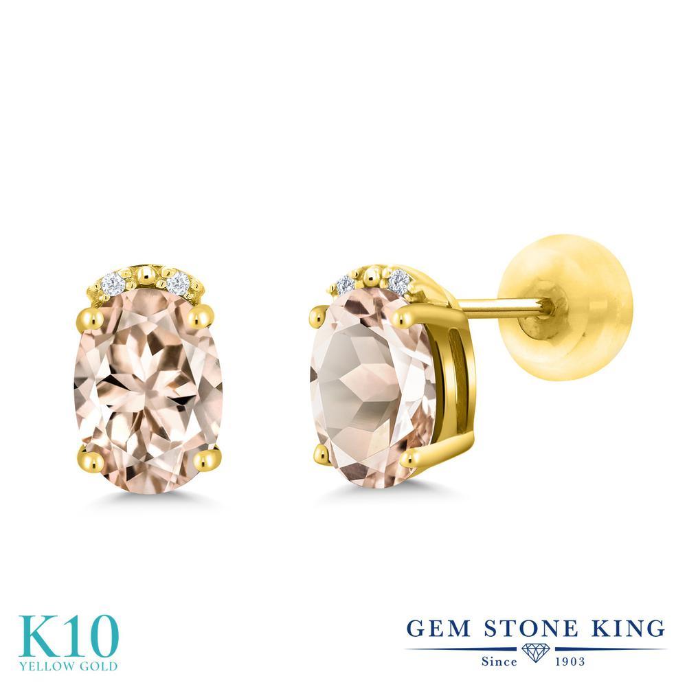 Gem Stone King 1.33カラット 天然 モルガナイト (ピーチ) 天然 ダイヤモンド 10金 イエローゴールド(K10) ピアス レディース スタッド 天然石 3月 誕生石 金属アレルギー対応 誕生日プレゼント