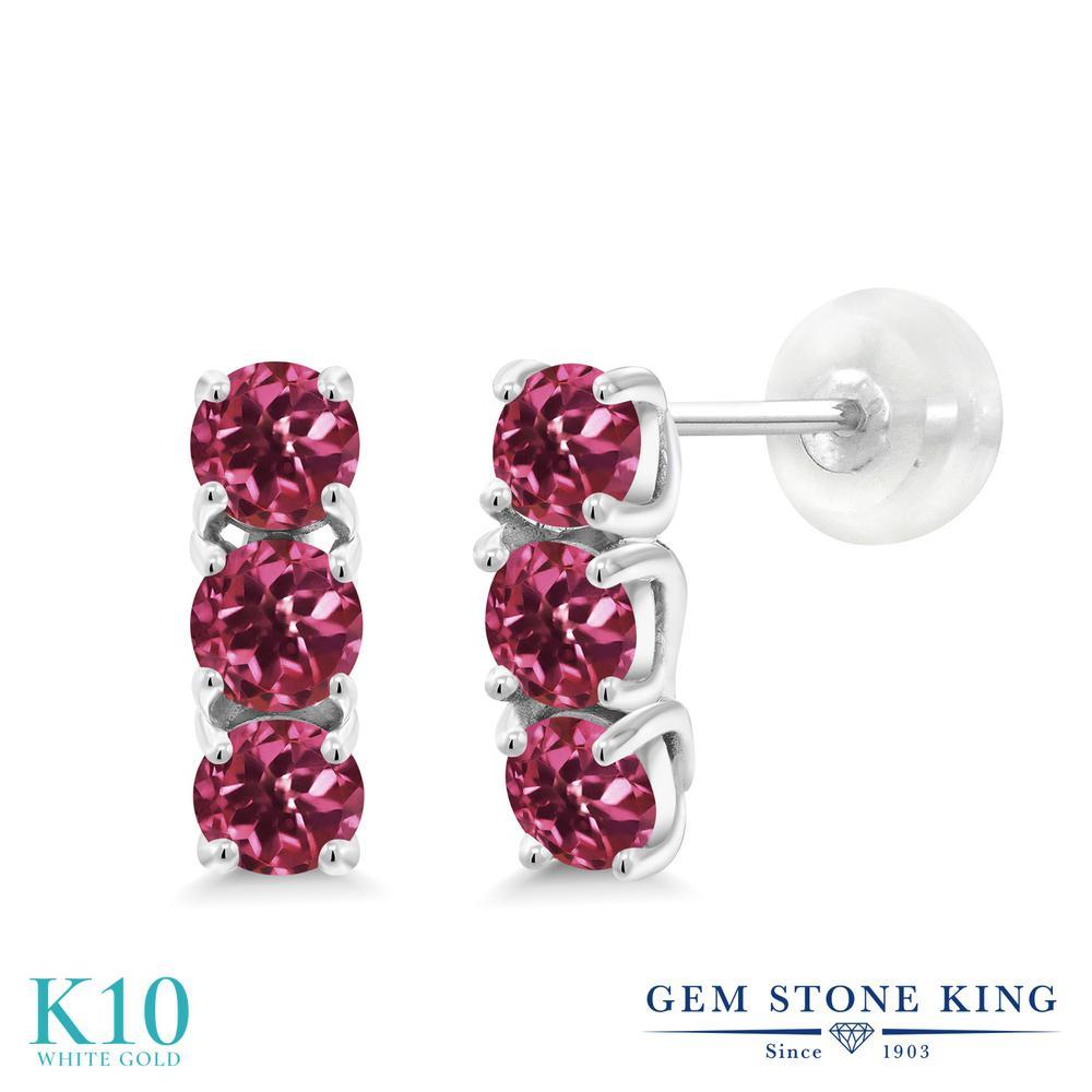 Gem Stone King 0.9カラット 天然 ピンクトルマリン 10金 ホワイトゴールド(K10) ピアス レディース 小粒 スタッド 華奢 細身 天然石 10月 誕生石 金属アレルギー対応 誕生日プレゼント