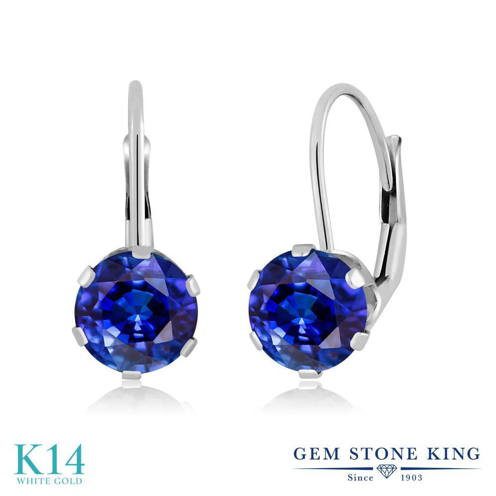 Gem Stone King 2.47カラット 天然 カイヤナイト (ブルー) 14金 ホワイトゴールド(K14) ピアス レディース 大粒 シンプル ぶら下がり レバーバック 天然石 金属アレルギー対応 誕生日プレゼント