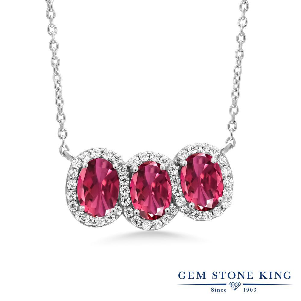 Gem Stone King 2.55カラット 天然 ピンクトルマリン シルバー925 ネックレス レディース 天然石 10月 誕生石 金属アレルギー対応 誕生日プレゼント