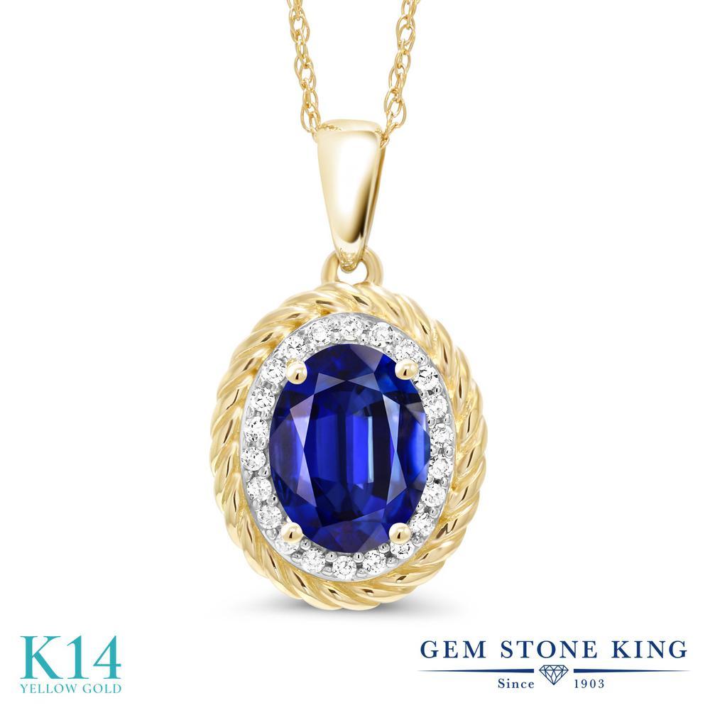 【クーポンで10%OFF】 Gem Stone King 1.79カラット 天然 カイヤナイト (ブルー) 天然 ダイヤモンド 14金 イエローゴールド(K14) ネックレス ペンダント レディース 大粒 天然石 金属アレルギー対応 誕生日プレゼント