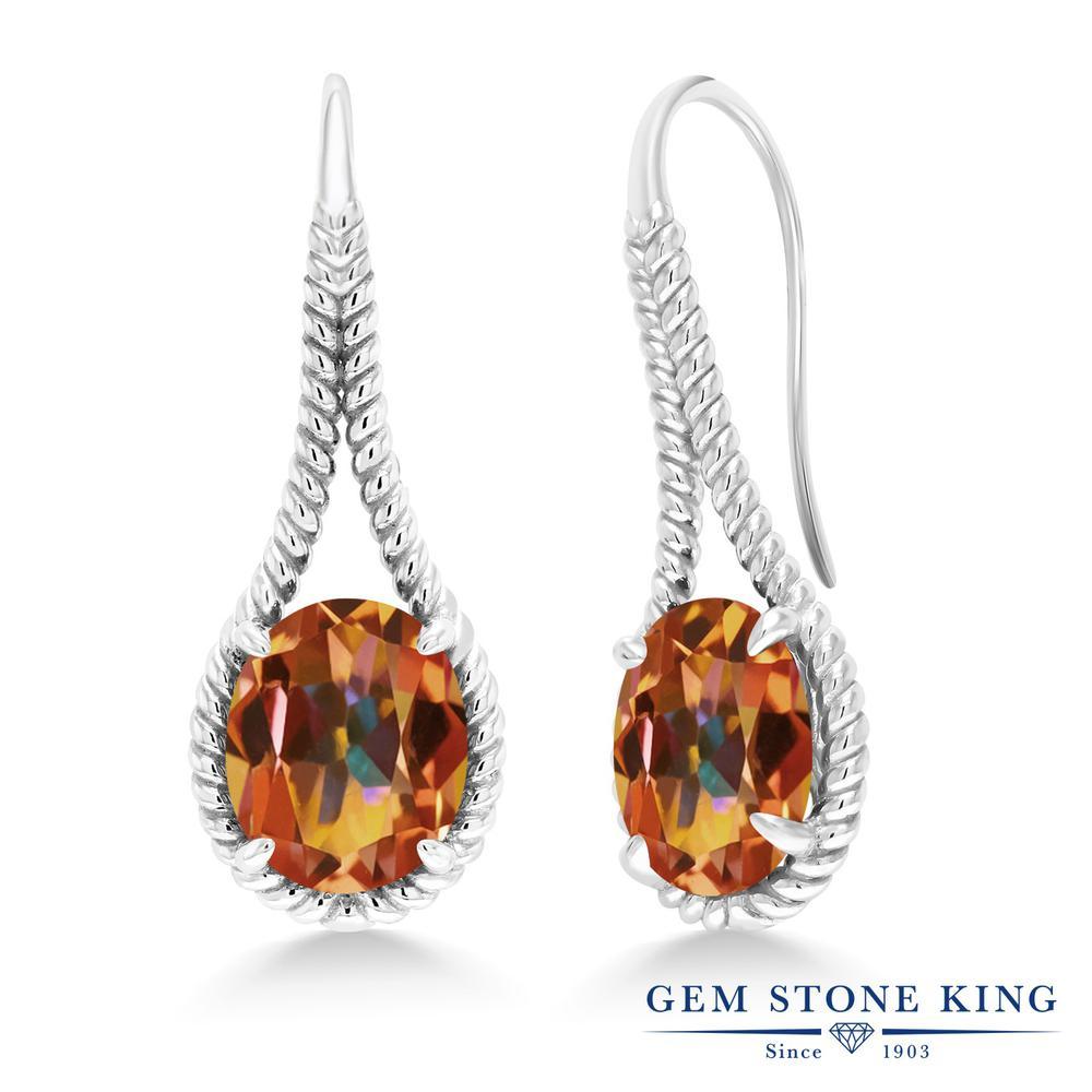 Gem Stone King 0カラット 天然石 エクスタシーミスティックトパーズ シルバー925 ピアス レディース 小粒 シンプル ぶら下がり フレンチワイヤー 天然石 金属アレルギー対応 誕生日プレゼント