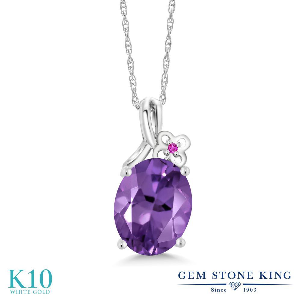 Gem Stone King 2.21カラット 天然 アメジスト ピンクサファイア 10金 ホワイトゴールド(K10) ネックレス ペンダント レディース 大粒 シンプル 天然石 2月 誕生石 金属アレルギー対応 誕生日プレゼント