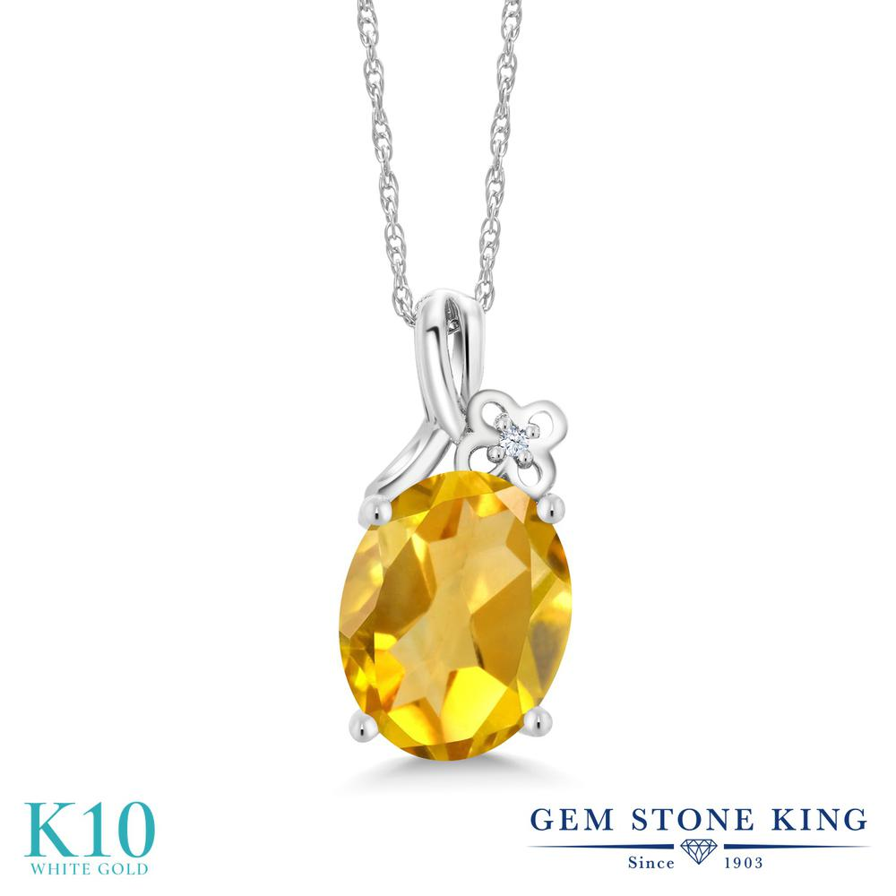 Gem Stone King 2.01カラット 天然 シトリン 合成ホワイトサファイア (ダイヤのような無色透明) 10金 ホワイトゴールド(K10) ネックレス ペンダント レディース 大粒 シンプル 天然石 11月 誕生石 金属アレルギー対応 誕生日プレゼント