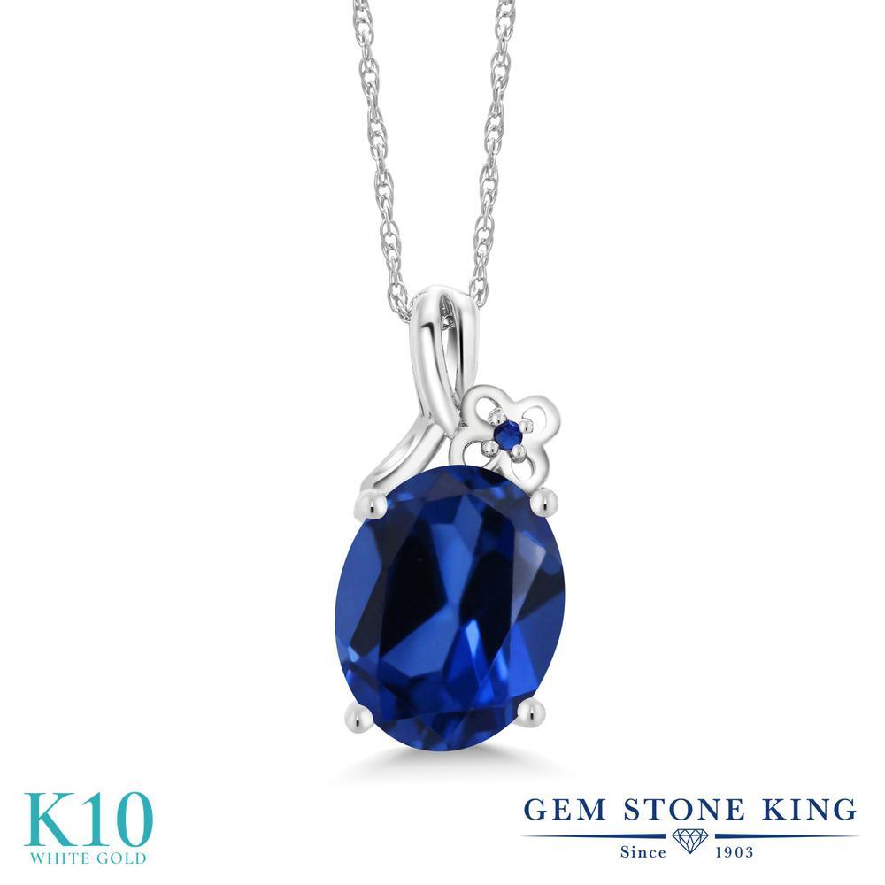Gem Stone King 3.31カラット シミュレイテッド サファイア 10金 ホワイトゴールド(K10) ネックレス ペンダント レディース 大粒 シンプル 金属アレルギー対応 誕生日プレゼント