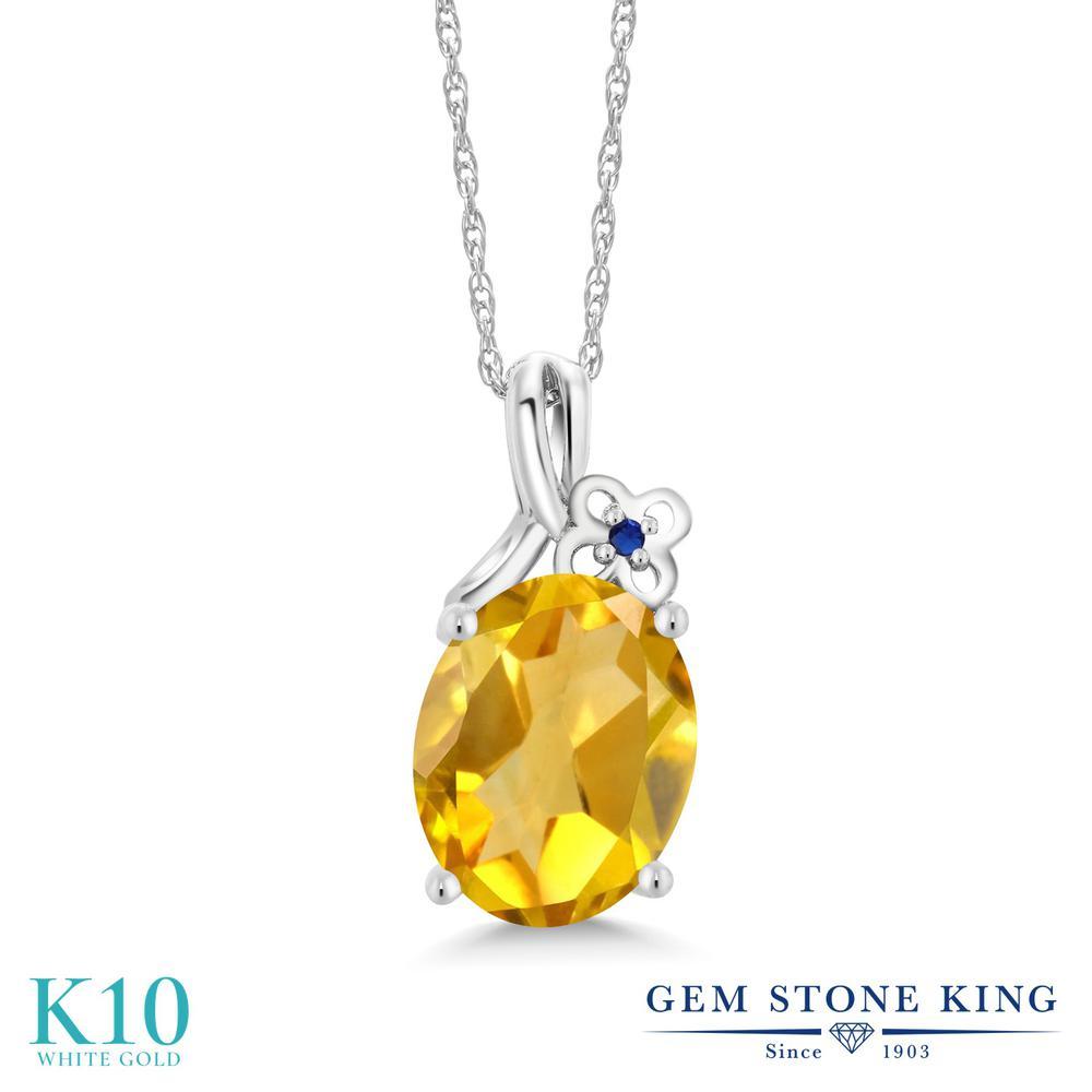 Gem Stone King 2.01カラット 天然 シトリン シミュレイテッド サファイア 10金 ホワイトゴールド(K10) ネックレス ペンダント レディース 大粒 シンプル 天然石 11月 誕生石 金属アレルギー対応 誕生日プレゼント