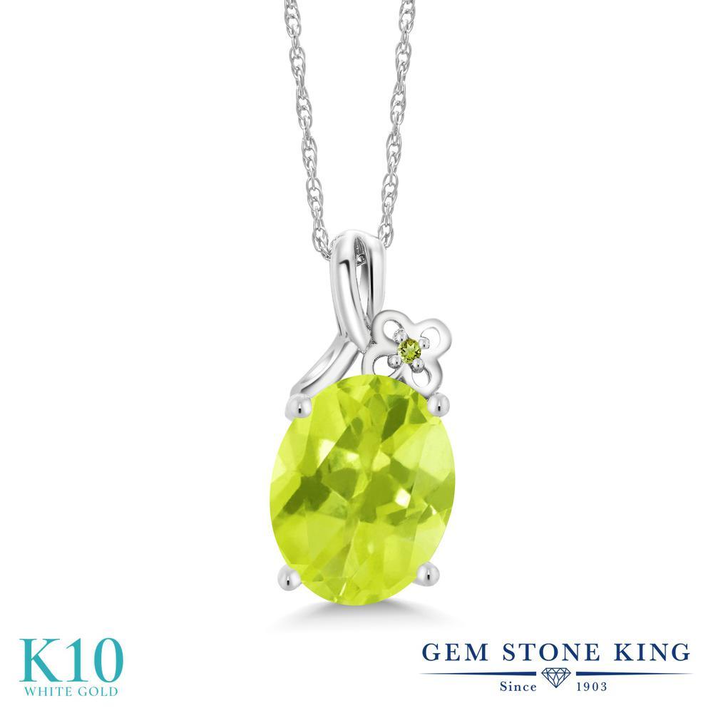 Gem Stone King 2.01カラット 天然 レモンクォーツ シミュレイテッド ペリドット 10金 ホワイトゴールド(K10) ネックレス ペンダント レディース 大粒 シンプル 天然石 金属アレルギー対応 誕生日プレゼント