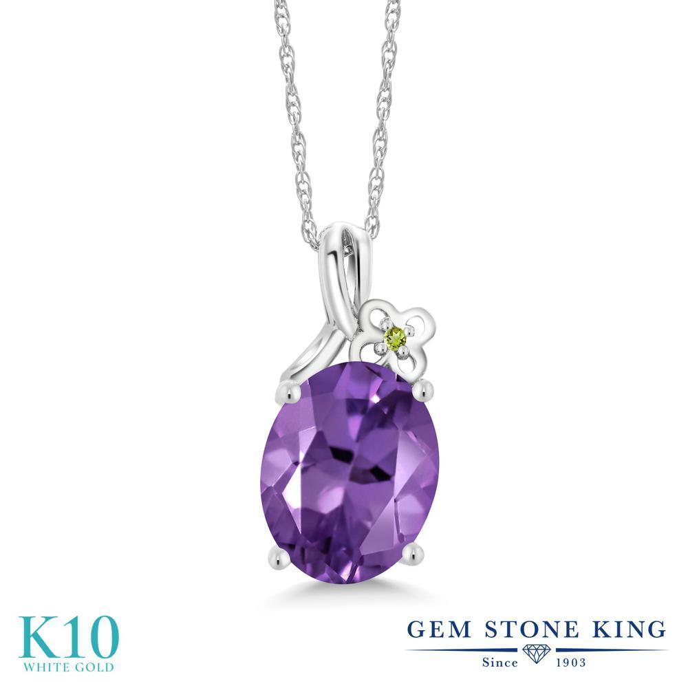 Gem Stone King 2.21カラット 天然 アメジスト シミュレイテッド ペリドット 10金 ホワイトゴールド(K10) ネックレス ペンダント レディース 大粒 シンプル 天然石 2月 誕生石 金属アレルギー対応 誕生日プレゼント