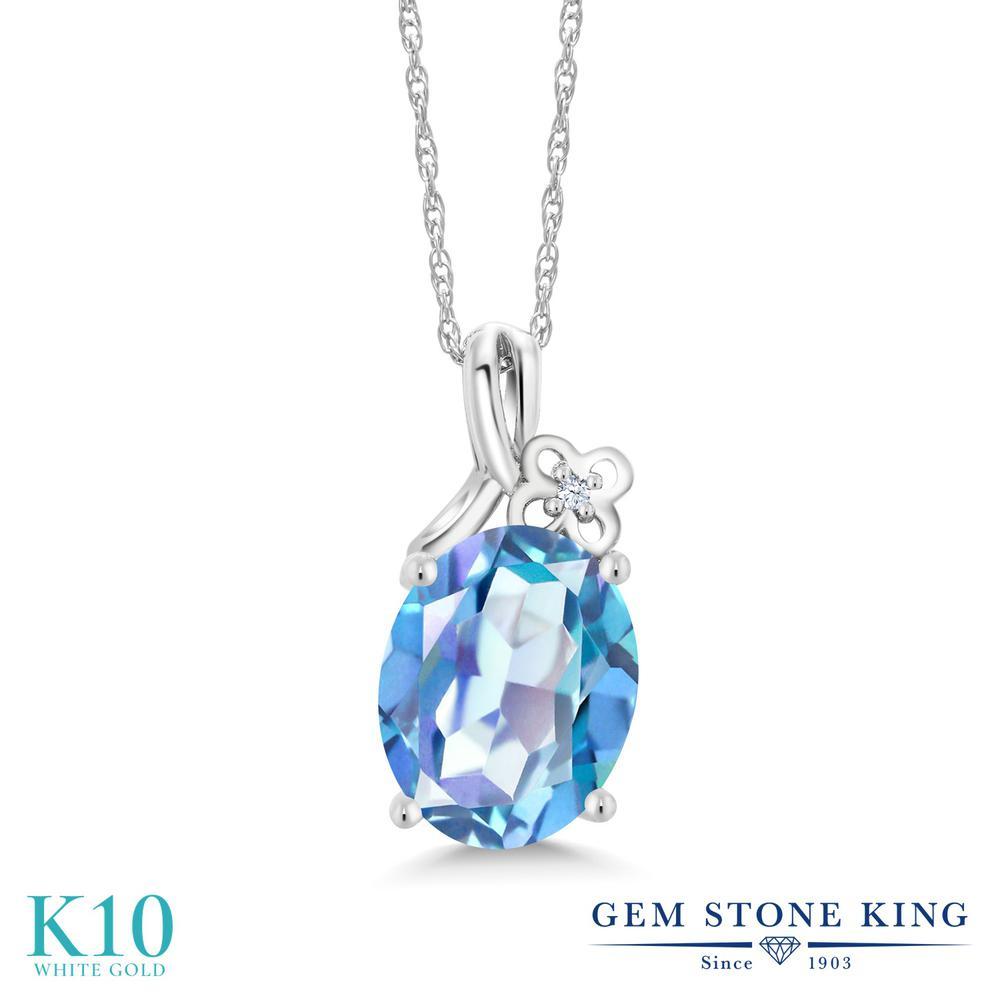 Gem Stone King 2.71カラット 天然 ミスティッククォーツ (ミレニアムブルー) 合成ホワイトサファイア (ダイヤのような無色透明) 10金 ホワイトゴールド(K10) ネックレス ペンダント レディース 大粒 シンプル 天然石 金属アレルギー対応 誕生日プレゼント