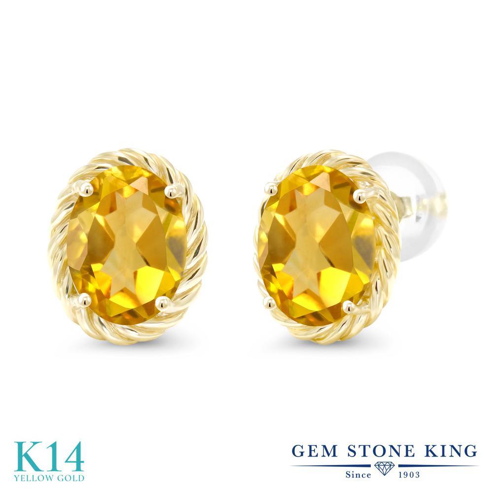 Gem Stone King 2.6カラット 天然 シトリン 14金 イエローゴールド(K14) ピアス レディース 大粒 シンプル スタッド 天然石 11月 誕生石 金属アレルギー対応 誕生日プレゼント