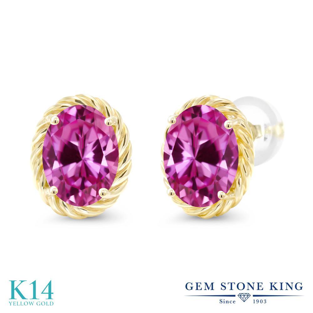 Gem Stone King 3.3カラット 合成ピンクサファイア 14金 イエローゴールド(K14) ピアス レディース 大粒 シンプル スタッド 金属アレルギー対応 誕生日プレゼント