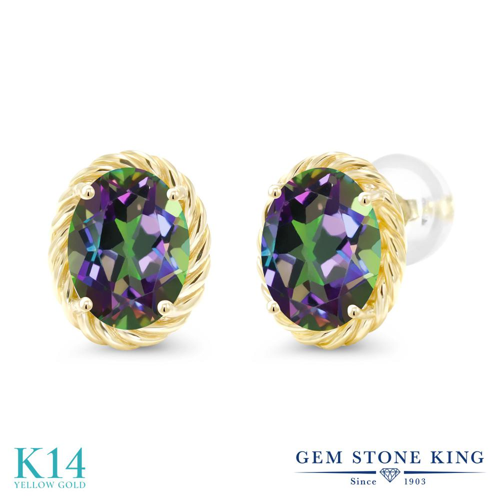 Gem Stone King 2.6カラット 天然石 ミスティックトパーズ (グリーン) 14金 イエローゴールド(K14) ピアス レディース 大粒 シンプル スタッド 天然石 金属アレルギー対応 誕生日プレゼント