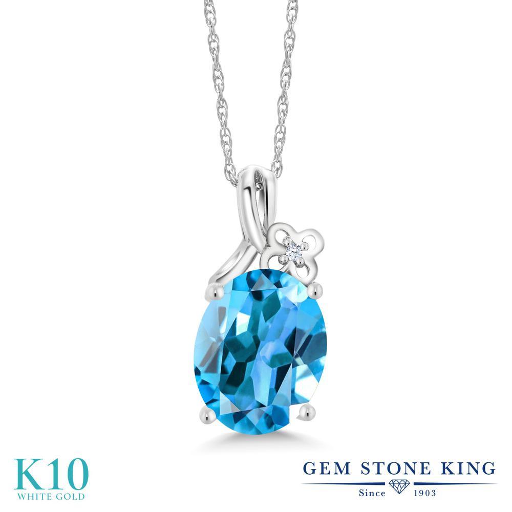 Gem Stone King 2.71カラット 天然 スイスブルートパーズ 合成ホワイトサファイア (ダイヤのような無色透明) 10金 ホワイトゴールド(K10) ネックレス ペンダント レディース 大粒 シンプル 天然石 11月 誕生石 金属アレルギー対応 誕生日プレゼント