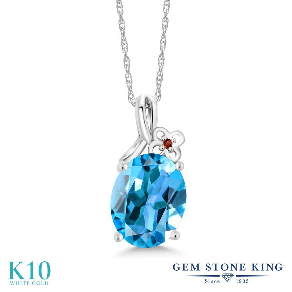 Gem Stone King 2.71カラット 天然 スイスブルートパーズ 天然 ガーネット 10金 ホワイトゴールド(K10) ネックレス ペンダント レディース 大粒 シンプル 天然石 11月 誕生石 金属アレルギー対応 誕生日プレゼント