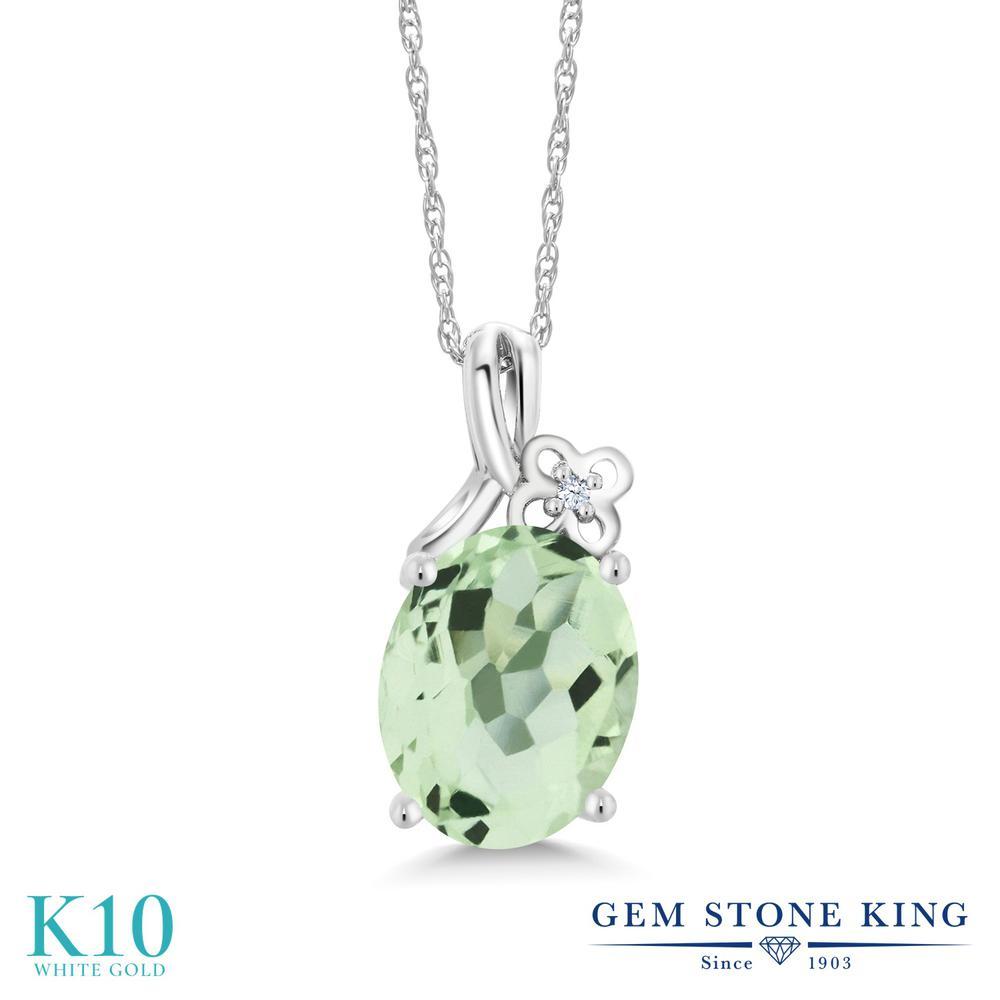Gem Stone King 2.11カラット 天然 プラジオライト (グリーンアメジスト) 合成ホワイトサファイア (ダイヤのような無色透明) 10金 ホワイトゴールド(K10) ネックレス ペンダント レディース 大粒 シンプル 天然石 金属アレルギー対応 誕生日プレゼント