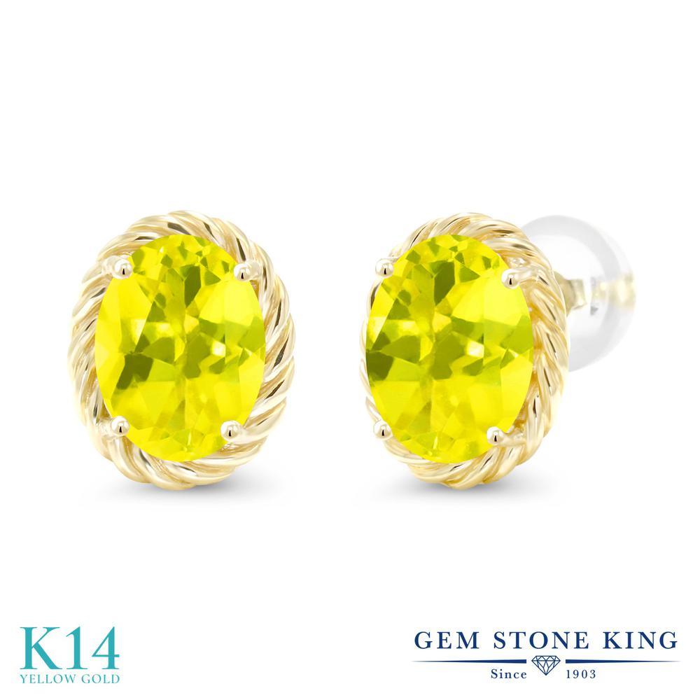 Gem Stone King 2.6カラット 天然石 ミスティックトパーズ (イエロー) 14金 イエローゴールド(K14) ピアス レディース 大粒 シンプル スタッド 天然石 金属アレルギー対応 誕生日プレゼント