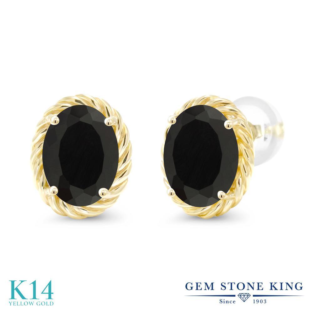 Gem Stone King 2.5カラット 天然 オニキス 14金 イエローゴールド(K14) ピアス レディース 大粒 シンプル スタッド 天然石 8月 誕生石 金属アレルギー対応 誕生日プレゼント