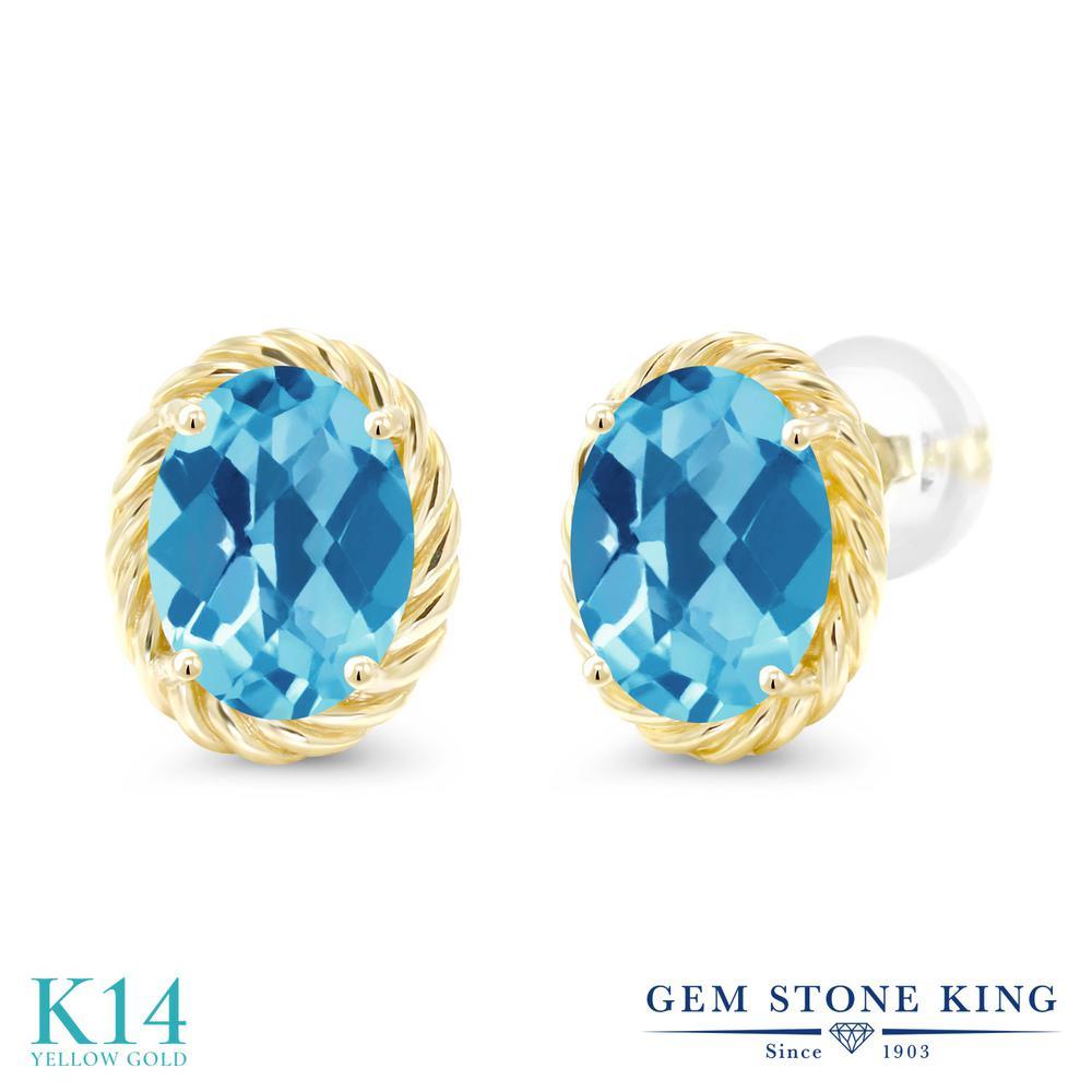 Gem Stone King 2.6カラット 天然 スイスブルートパーズ 14金 イエローゴールド(K14) ピアス レディース 大粒 シンプル スタッド 天然石 11月 誕生石 金属アレルギー対応 誕生日プレゼント