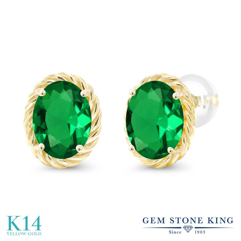 Gem Stone King 2カラット ナノエメラルド 14金 イエローゴールド(K14) ピアス レディース 大粒 シンプル スタッド 金属アレルギー対応 誕生日プレゼント