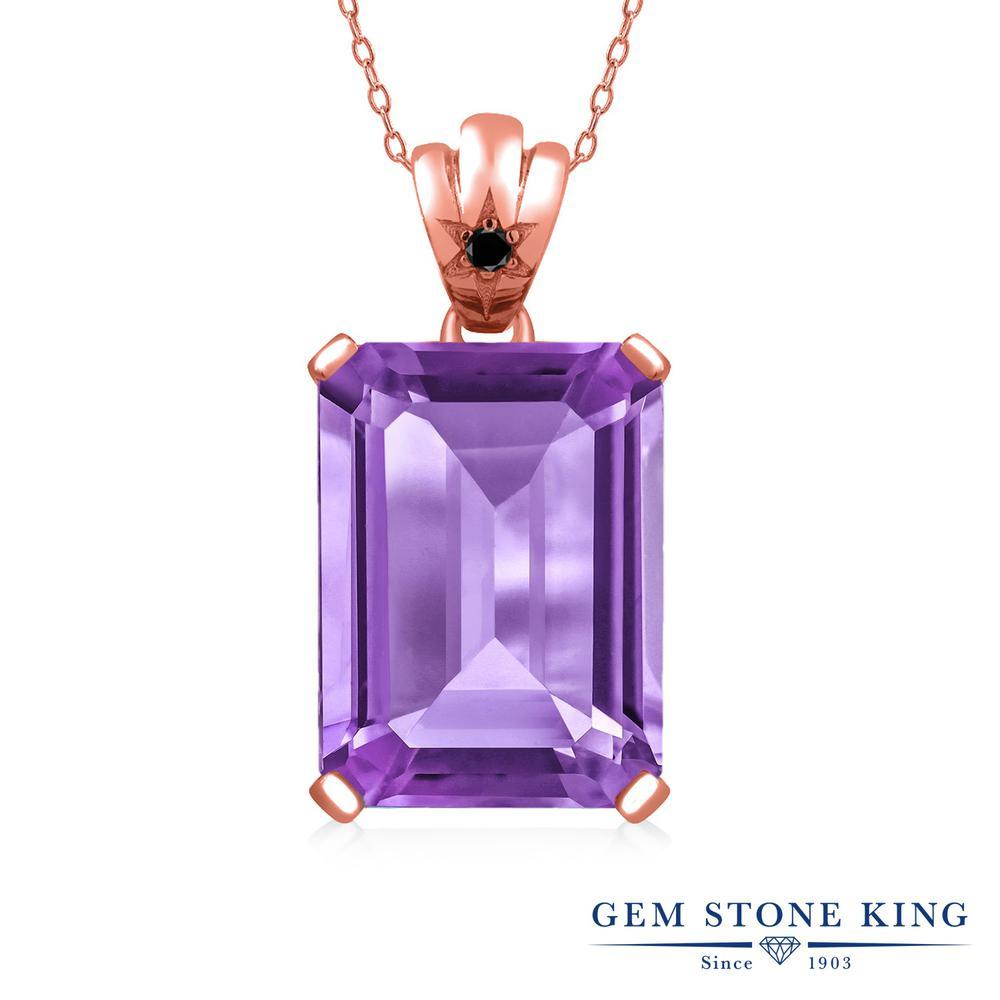 Gem Stone King 15.03カラット 天然 アメジスト 天然ブラックダイヤモンド シルバー925 ピンクゴールドコーティング ネックレス ペンダント レディース 大粒 シンプル 天然石 2月 誕生石 金属アレルギー対応 誕生日プレゼント