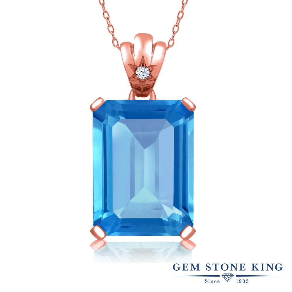 Gem Stone King 16.05カラット 天然 スイスブルートパーズ シルバー925 ピンクゴールドコーティング ネックレス ペンダント レディース 大粒 シンプル 天然石 11月 誕生石 金属アレルギー対応 誕生日プレゼント