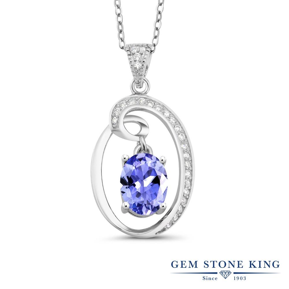 Gem Stone King 1.46カラット 天然石 タンザナイト シルバー925 ネックレス ペンダント レディース 大粒 天然石 12月 誕生石 金属アレルギー対応 誕生日プレゼント
