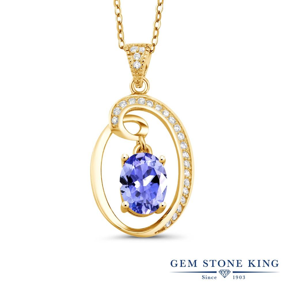 Gem Stone King 1.46カラット 天然石 タンザナイト シルバー925 イエローゴールドコーティング ネックレス ペンダント レディース 大粒 天然石 12月 誕生石 金属アレルギー対応 誕生日プレゼント