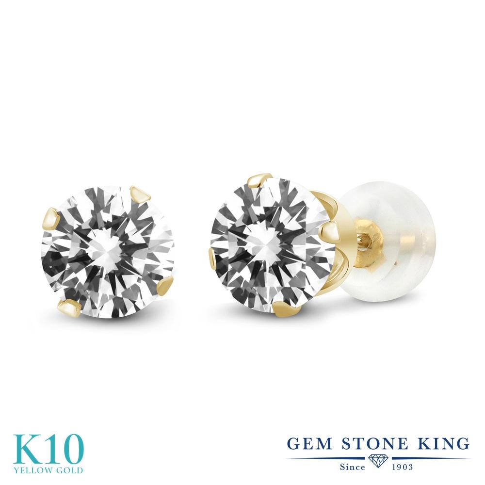 0.5カラット 天然 ダイヤモンド ピアス レディース 10金 イエローゴールド K10 ブランド おしゃれ 一粒 ホワイト ダイヤ 白 小粒 シンプル スタッド 天然石 4月 誕生石 金属アレルギー対応