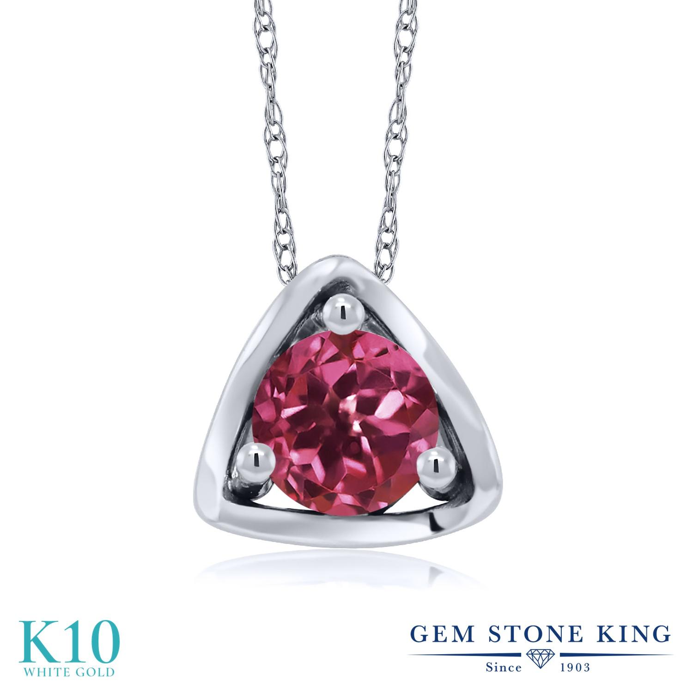 Gem Stone King 0.5カラット 天然 ピンクトルマリン 10金 ホワイトゴールド(K10) ネックレス ペンダント レディース 小粒 一粒 シンプル 天然石 10月 誕生石 金属アレルギー対応 誕生日プレゼント