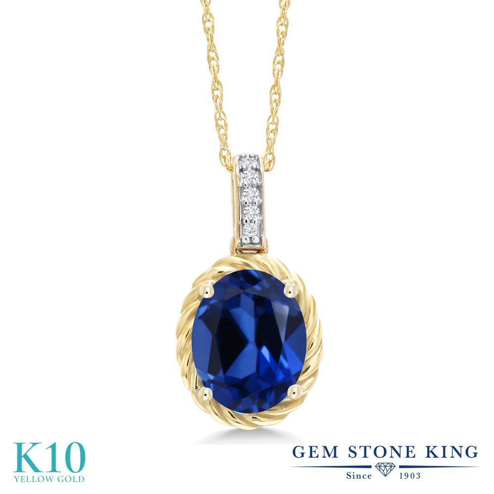 Gem Stone King 2.34カラット シミュレイテッド サファイア 天然 ダイヤモンド 10金 イエローゴールド(K10) ネックレス ペンダント レディース 大粒 金属アレルギー対応 誕生日プレゼント