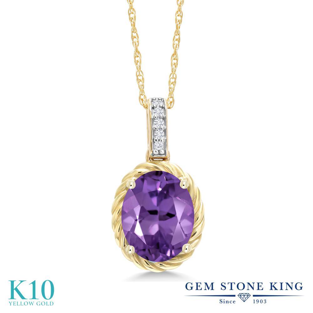 Gem Stone King 1.7カラット 天然 アメジスト 天然 ダイヤモンド 10金 イエローゴールド(K10) ネックレス ペンダント レディース 大粒 天然石 2月 誕生石 金属アレルギー対応 誕生日プレゼント