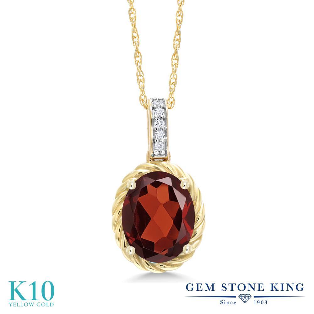 Gem Stone King 1.84カラット 天然 ガーネット 天然 ダイヤモンド 10金 イエローゴールド(K10) ネックレス ペンダント レディース 大粒 天然石 1月 誕生石 金属アレルギー対応 誕生日プレゼント