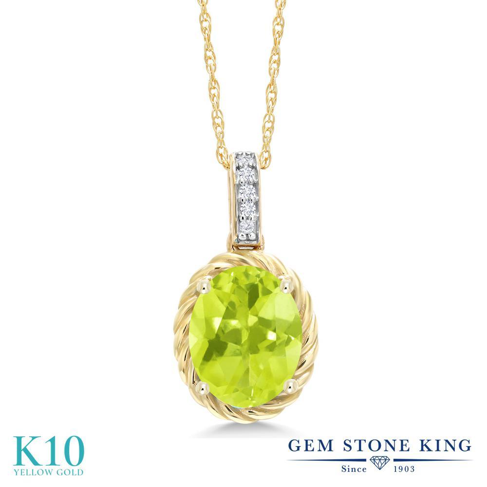 Gem Stone King 1.69カラット 天然 レモンクォーツ 天然 ダイヤモンド 10金 イエローゴールド(K10) ネックレス ペンダント レディース 大粒 天然石 金属アレルギー対応 誕生日プレゼント