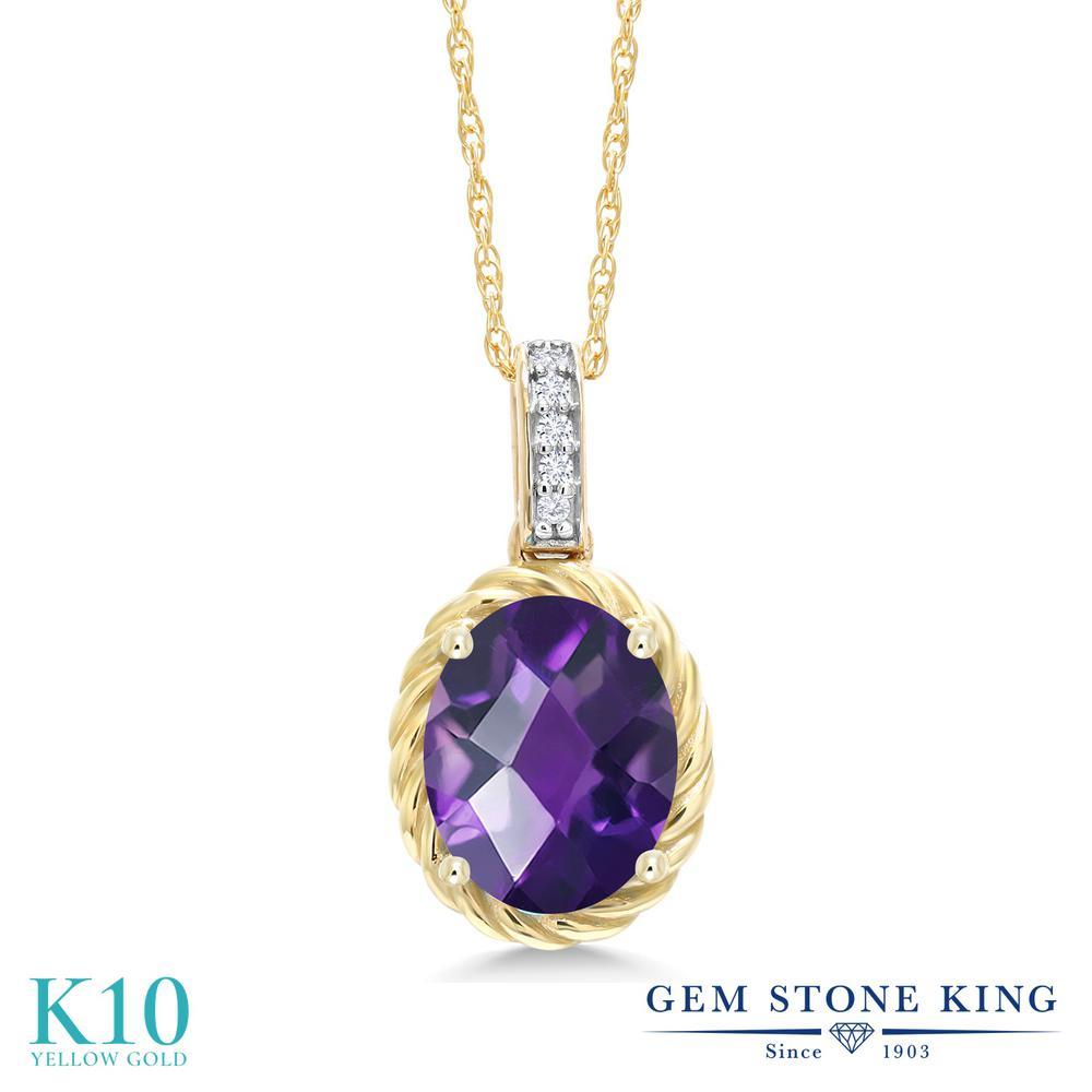 Gem Stone King 1.54カラット 天然 アメジスト 天然 ダイヤモンド 10金 イエローゴールド(K10) ネックレス ペンダント レディース 大粒 天然石 2月 誕生石 金属アレルギー対応 誕生日プレゼント