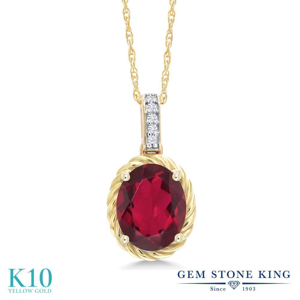 Gem Stone King 1.84カラット 天然 ミスティッククォーツ (ルビーレッド) 天然 ダイヤモンド 10金 イエローゴールド(K10) ネックレス ペンダント レディース 大粒 天然石 金属アレルギー対応 誕生日プレゼント