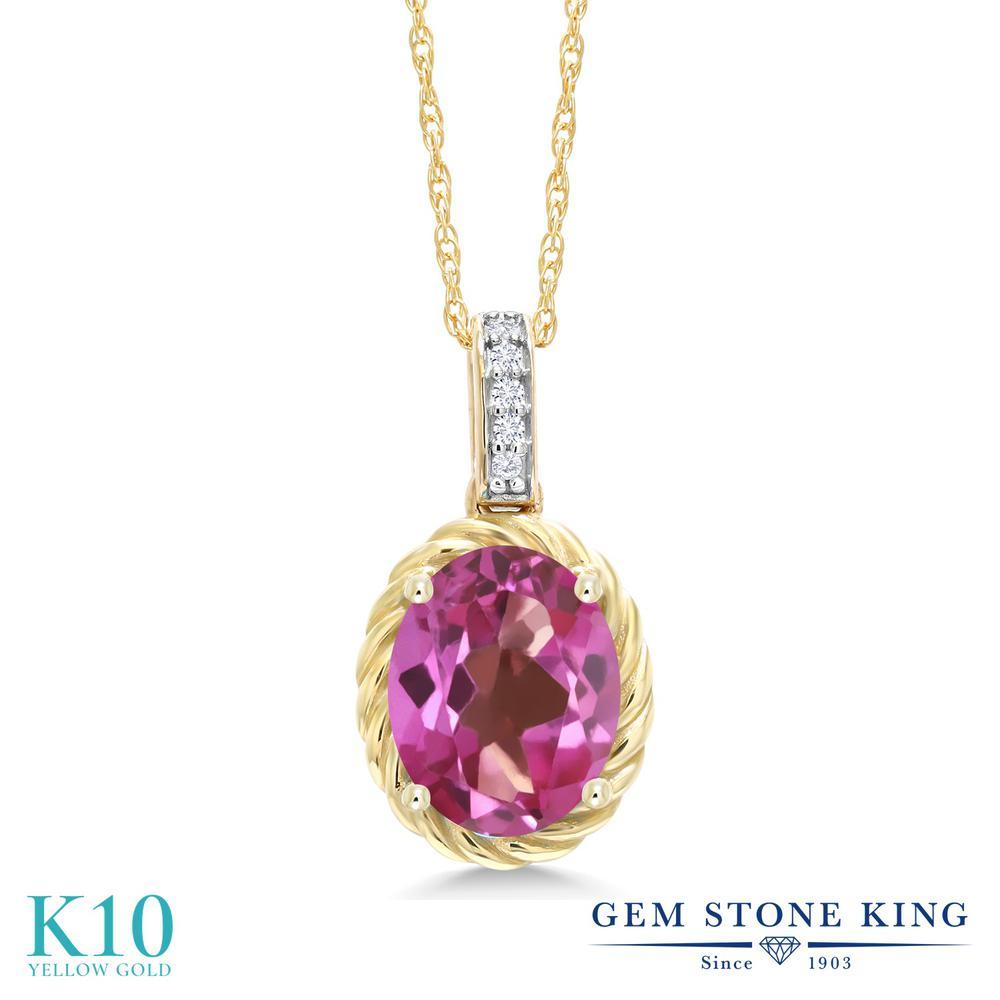 Gem Stone King 1.84カラット 天然 ミスティックトパーズ (ピンク) 天然 ダイヤモンド 10金 イエローゴールド(K10) ネックレス ペンダント レディース 大粒 天然石 金属アレルギー対応 誕生日プレゼント
